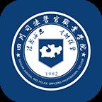 i警院app四川司法警官职业学院软件v1.1.1 安卓版