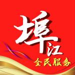 埠江全民服务app安卓版v1.0 最新版