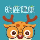 晓鹿健康资讯app手机版v1.10.000 最新版