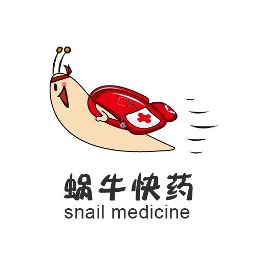 蜗牛快药app最新版v1.0.4 安卓版