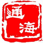 通海app最新版v7.2.1 手机版