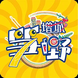 增城笋�Sapp最新版v1.0.1 手机版