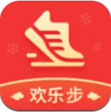 欢乐步领手机版v1.0.0 最新版