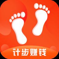 全民计步赚走路计步赚钱app最新版v1.2.2 红包版