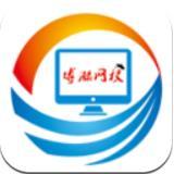 博瀚网校app手机客户端v1.8 最新版