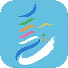 我的阿拉善app最新版