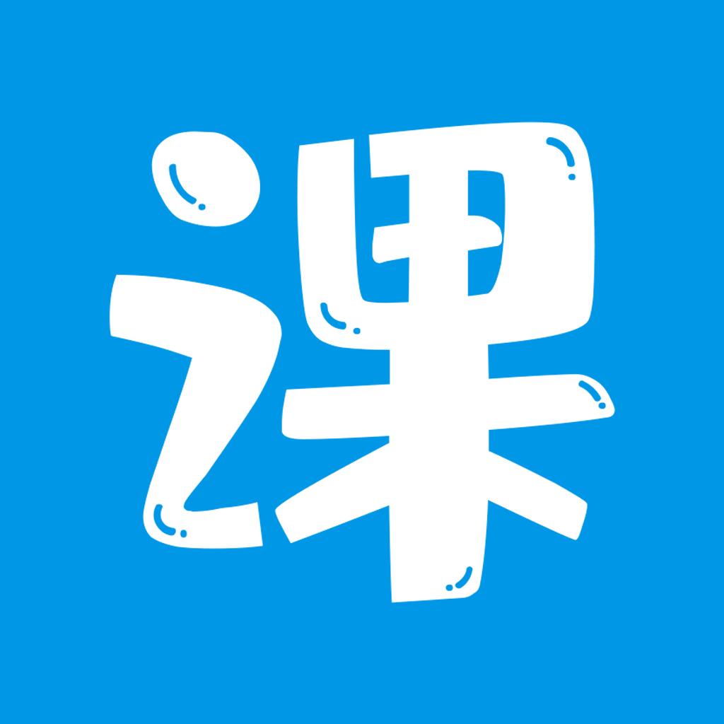 智汇课堂app破解版v1.0.0 最新版