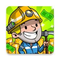 矿业大亨红包版v1.05 最新版
