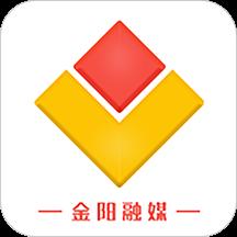 金阳融媒体中心手机客户端v1.0.4 安卓版