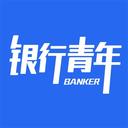 银行青年在线培训app手机版v1 最新版