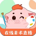 小嘟绘少儿美术app安卓版v4.0 最新版