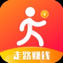 步赚赚走路赚钱app最新版v1.0.0 手机版