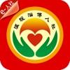 温暖淄博人社最新版本v2.8.5.0 手机版