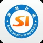 南昌社保app官方版2021v1.4.1 安卓版