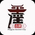 平遥智慧旅游app安卓版v6.1.6 手机版