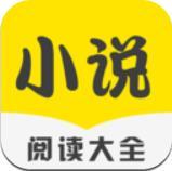 免费小说合集app无广告版v1.1 免费版