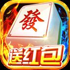 古特麻将送红包版v20.10.13.02.06 赚钱版