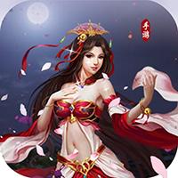 武道神尊手游破解版v0.1.12.4 最新版