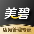 美碧收银台app客户端v1.0.0 最新版v1.0.0 最新版