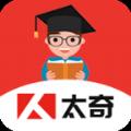 太奇MBA辅导班app安卓版v1.1.0 最新版