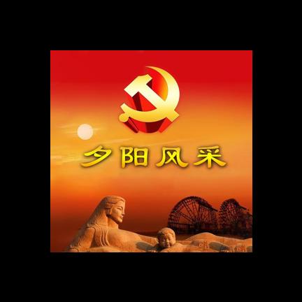 甘肃老干部夕阳风采ios版v1.0 苹果版
