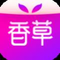 香草交友app免费版v2.0.3 安卓版