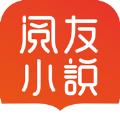 阅友小说app安卓版v3.3.9 手机版