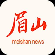 眉山在线app最新版v4.4.1 安卓版