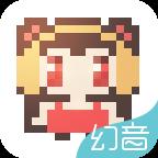幻音124完整版v3.4.0 最新版
