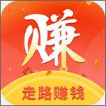 步步生财走路赚钱appv1.2.9 最新版