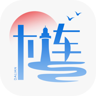 e大连app安卓版v2.1.0 最新版