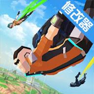 皇家火力战斗中文版v2.1 无限武器版