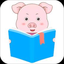 小猪英语绘本app最新版v2.3.1 手机版