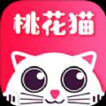 桃花猫app最新版v1.0.0