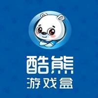 酷熊游戏盒app免费版v1.0.2 内购版