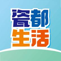 瓷都生活app手机版v1.0.1 最新版