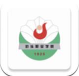 泊头职业学院app安卓版v5.1.103.268 最新版