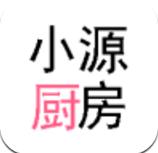 小源厨房app手机版v1.0.0 最新版