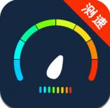 5G网络测速大师app最新版v3.2.0929 安卓版