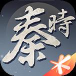 腾讯秦时明月手游破解版v1.0.100 最新版