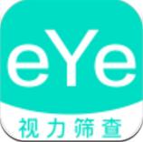 视力筛查app手机版v3.0.9 最新版