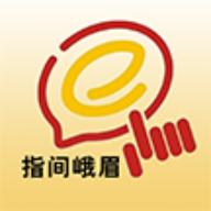 指间峨眉山市新闻网v1.0.0 安卓版