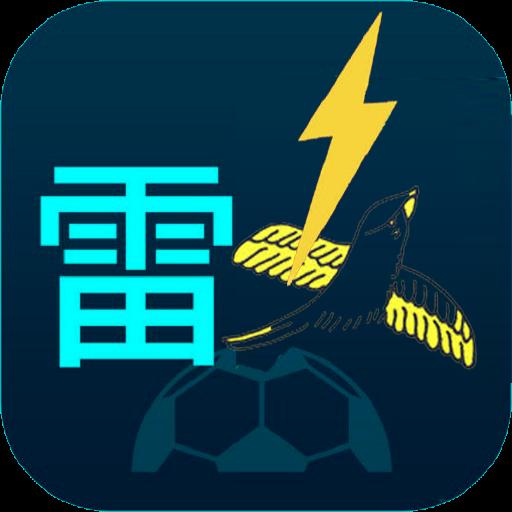 雷鸟电竞app破解版免登录版v1.0 赚钱版