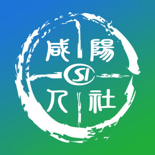咸阳人社app养老认证官方版v1.2.5 最新版