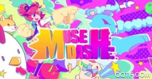 喵斯快跑MuseDash正版免付费