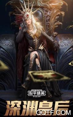 ax画质画质大师最新防封版