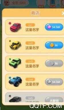 阳光小镇经营赚钱游戏最新版