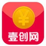 壹创网app红包版v1.0 安卓版