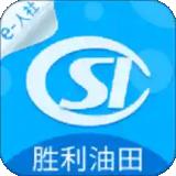 胜利社保app最新版v3.0.0.0 手机版
