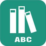 英语读书吾爱破解版v1.8.5 最新版